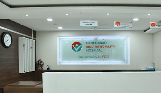 Hyderabad MultiSpeciality Hospital Reception